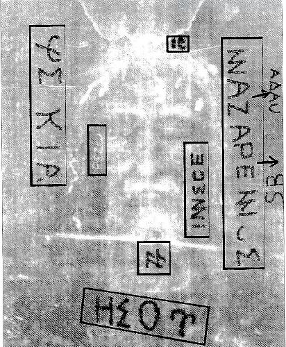 83752-regina-caeli-laetare-alleluia