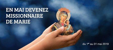 Prions pour connaître et aimer Marie