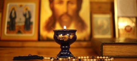 Prière de Jésus