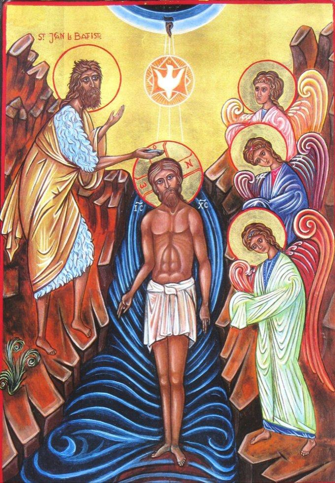 Esprit qui êtes descendu sur Jésus-Christ sous forme d'une colombe