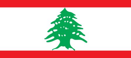 Prions pour le LIBAN  نصلي من أجل لبنان