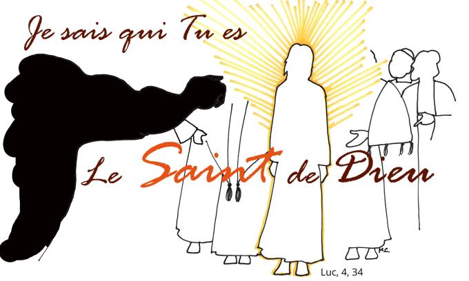 Tu es le Saint de Dieu