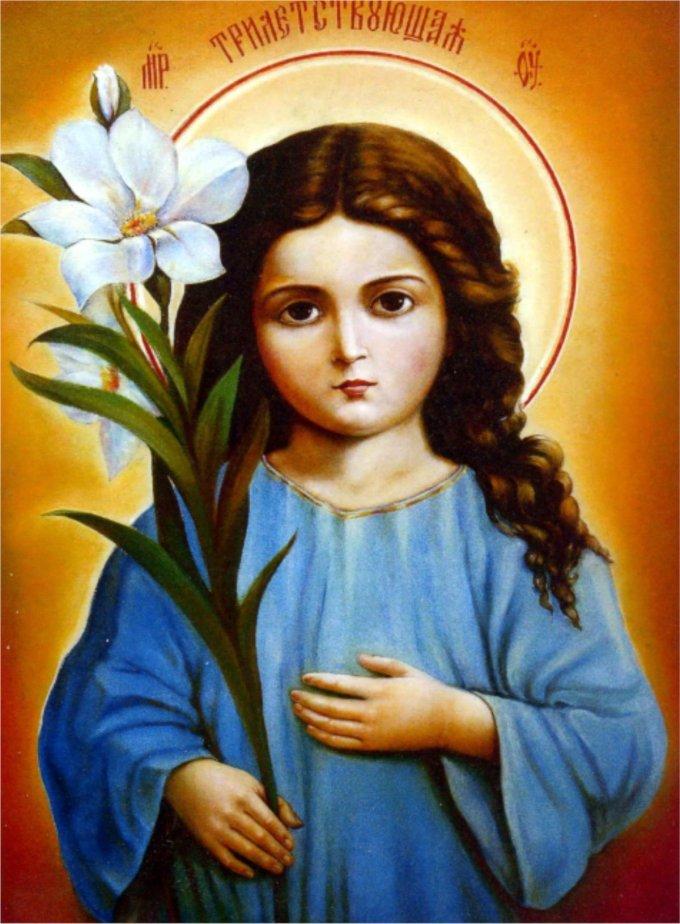 Célébrons dans la joie la fête de Marie!