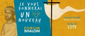 Prier les Laudes avec Shalom !